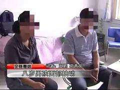 多动症||小儿多动症怎么治疗?中国儿童医学研究中心好吗?视频