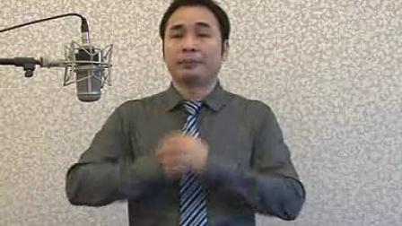 杨志勇视频发声v视频科学军体拳视频教学十六式图片