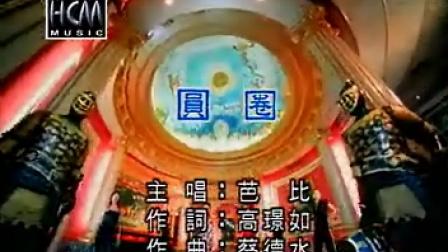 芭比娃娃视频歌曲aph视频图片