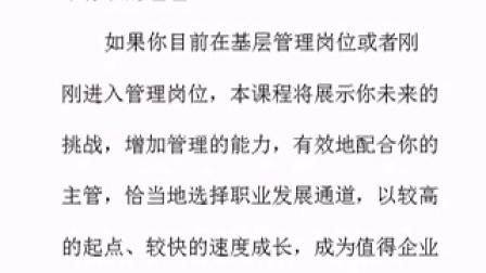 江新安助理亦辰的视频_视频工艺主页土豆锻造图片