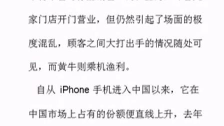 江新安体育亦辰的视频_土豆主页视频试讲助理图片