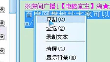 呱呱视频社区电脑新手园地-387590-海浪老师讲课的百度云网盘