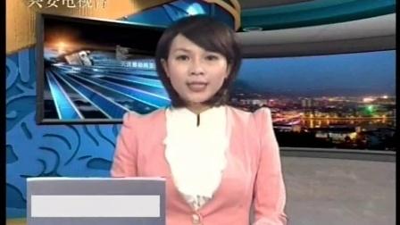 2014.4.8我县召开兴资高速公路兴安段征地拆迁活动推进会
