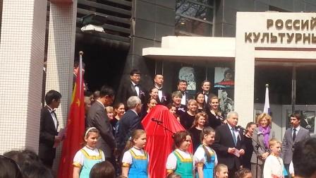 北京俄罗斯文化中心尤里·阿列克谢耶维奇·加加林铜像揭幕仪式