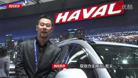 时尚SUV:哈弗H2