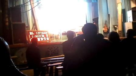 (三门县宇星越剧团)《苏天气平番》[3.3]视频娘娘广东图片