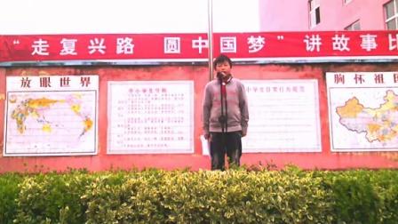 五年级叶文友《我的中国梦》小学生走复兴路圆中国梦讲故事