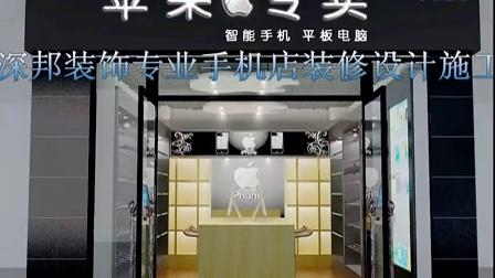 福永手機店裝修,白石廈手機店設計裝飾,和平智能手機店裝修施工