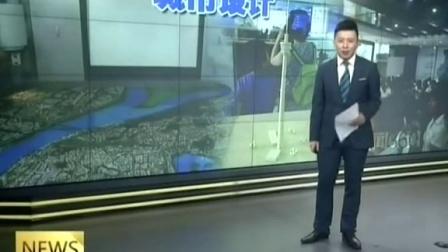 德國建筑展:啟發南京城市設計 140629 新聞360
