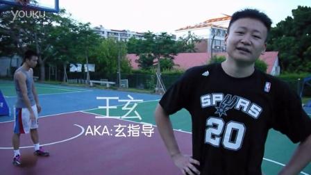 91篮球教学 21课  NBA 尼克杨 招牌动作 胯下调整