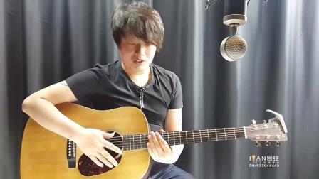 视频 教学/iTan吉他教学 第63课遇见弹唱教学吉他入门标准教程