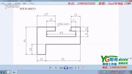 suncnc-cad基础教程