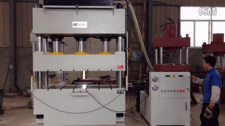 y32-315t 四柱液压机 快速液压机 快速油压机 滕州海润