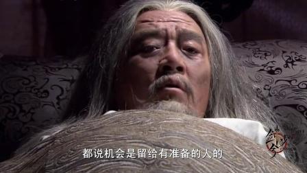 剑少兮创意作品 2014:光棍风云 33