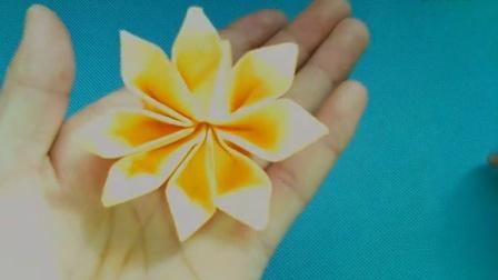 折纸王子教你折八瓣花图片