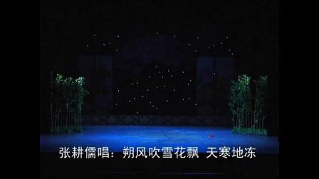 闽西堂堂汉剧团《福寿图》2