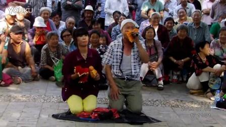 【二人台】 张家口戏迷 演唱《光棍寡妇拜天地》