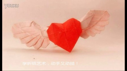 戒指 折纸/折纸王子直播测试视频2