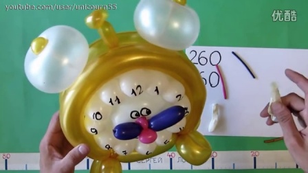 创意气球_唐小兵_闹钟教学_魔术气球教程_气球教学_免费卡通气球教程