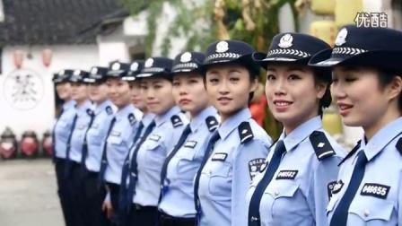【小苹果】苏州市公安局美女警察激情舞蹈网络安全