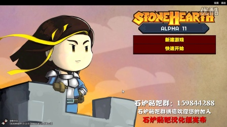 Stone Hearth,Stonehearth,石炉,Indie Game,沙盒,Radiant Entertainment