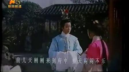 越剧电影《莫愁女》竺小招