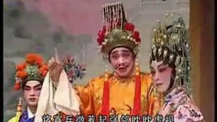 粤剧百战荣归迎彩凤全剧(阮兆辉 尹飞燕)
