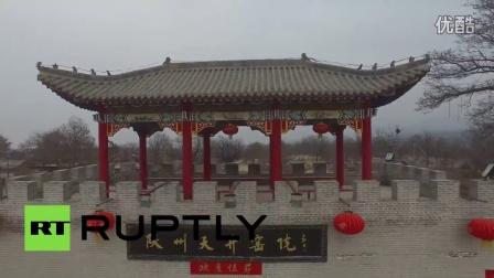 无人机航拍中国令人难以置信的农村窑洞