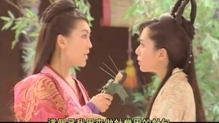 争霸传奇19  陈坤 郭羡妮未删减版相关的图片