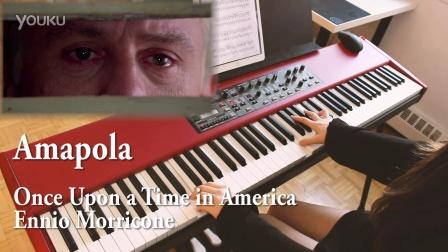 【钢琴】Amapola - 美国往事