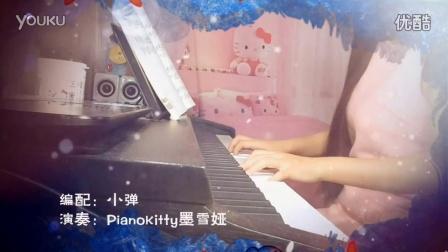 薛之谦《丑八怪》钢琴演奏:P_tan8.com