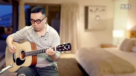 关于郑州的记忆 solo吉他谱