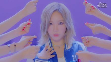 少女时代 泰妍 Why MV (Dance ver.)舞蹈版 160704