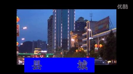 2016年贵州省安顺市镇宁县县城夜景.摄影:莫 鸿。编辑:莫 鸿。QQ:2495910702.  电话:18708532109