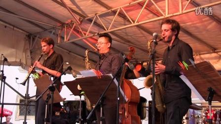 张永锋萨克斯演奏---35届德国巴伐利亚爵士节演出片段