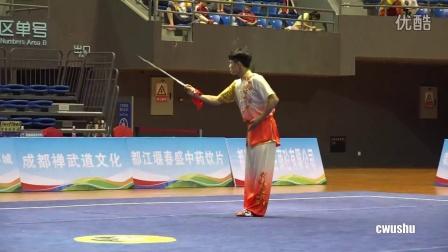 2016年全国武术套路锦标赛 男子刀术 017 徐鹏(重庆)