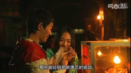 《愛,畢業后》北京愛情故事 北漂青春微電影