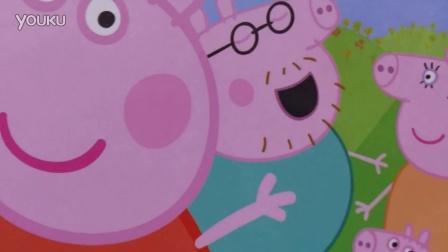 小猪佩奇 粉红猪小妹 第一季