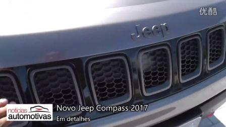 Novo Jeep Compass 2017 新款指南者