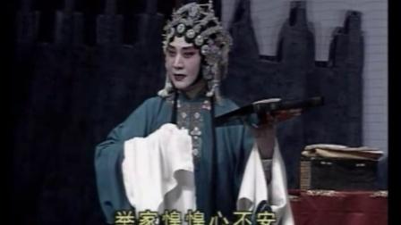 柳子戏孙安动本(黄遵宪 李艳珍)