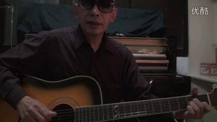 《有没有人告诉你》吉他弹唱速成教学