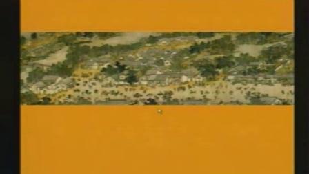 人教版初中历史七年级下册 万千气象的宋代社会风貌 教学视频 江苏省 图片