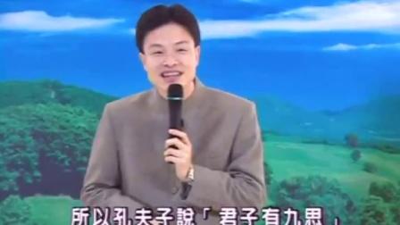 12.細讲《弟子规》幸福人生讲座