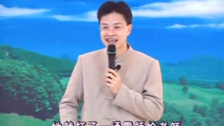 18.細讲《弟子规》幸福人生讲座