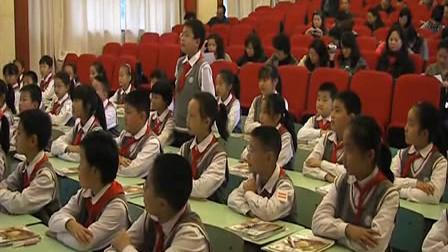"""小学五年级品德与社会优质课视频《共读""""万里长城""""》_肖老师"""
