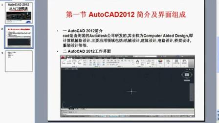 xp系统cad2010注册机下载_cad2006软件下载20092009icad注册机64位图片