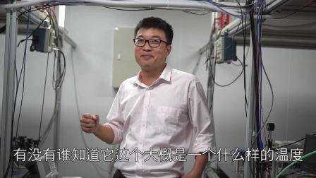 华南师范大学冷原子物理实验室探秘(颜辉教授)