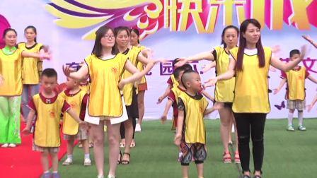 重庆市九龙坡区含谷镇育才幼儿园2017六一中二班手语舞 《幸福的脸》