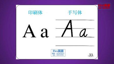 Lesson2 26��英�Z字母的印刷�w和手���w