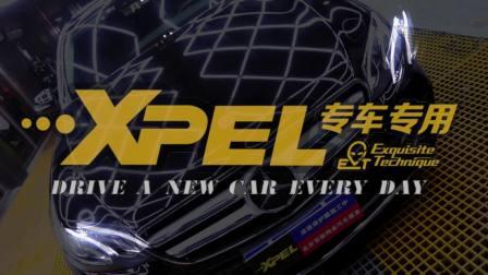 DAP电脑切割保护膜!奔驰E300L完美施工XPEL隐形车衣视频实拍